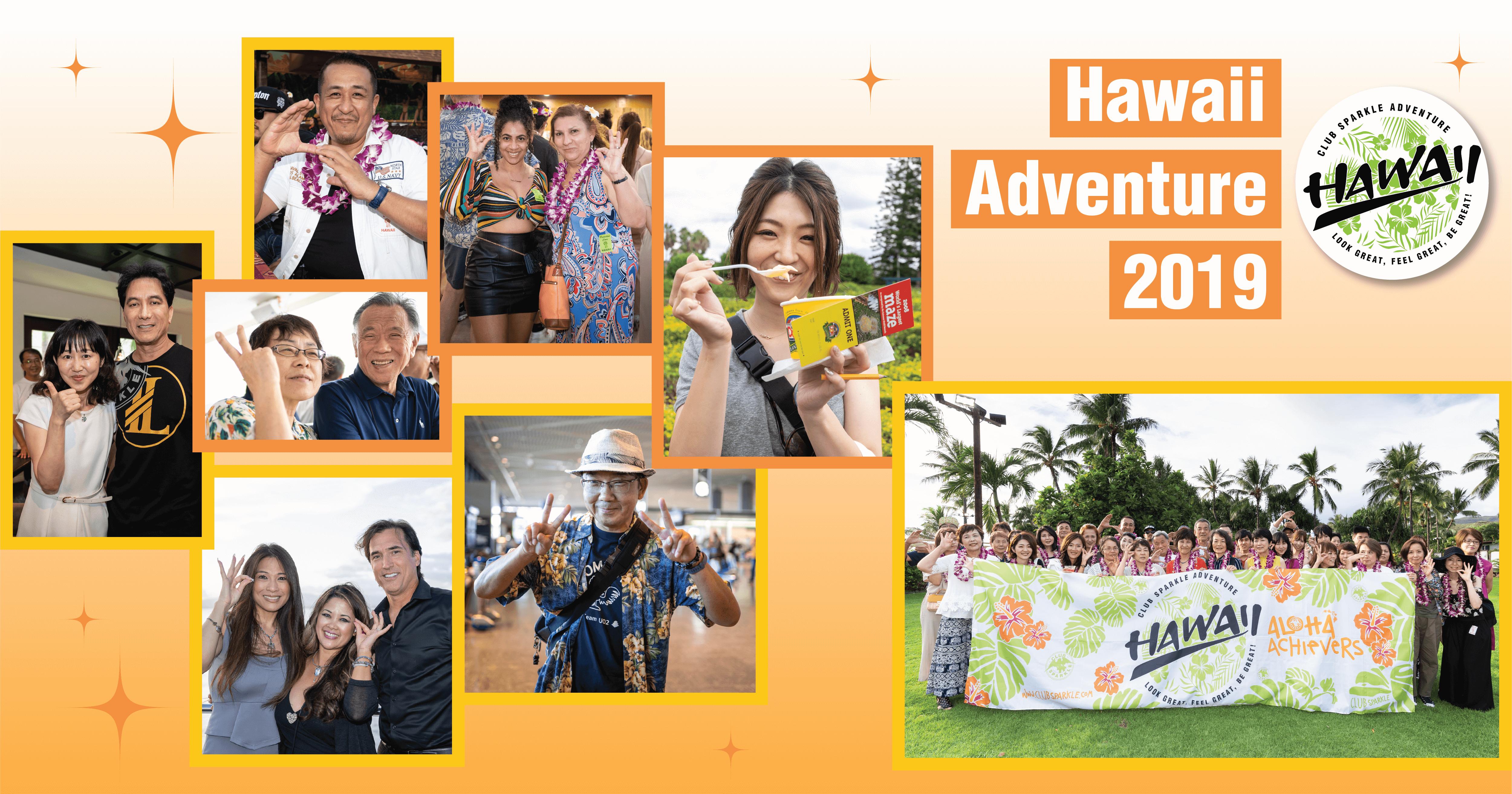 Hawaii Adventure 2019 collage