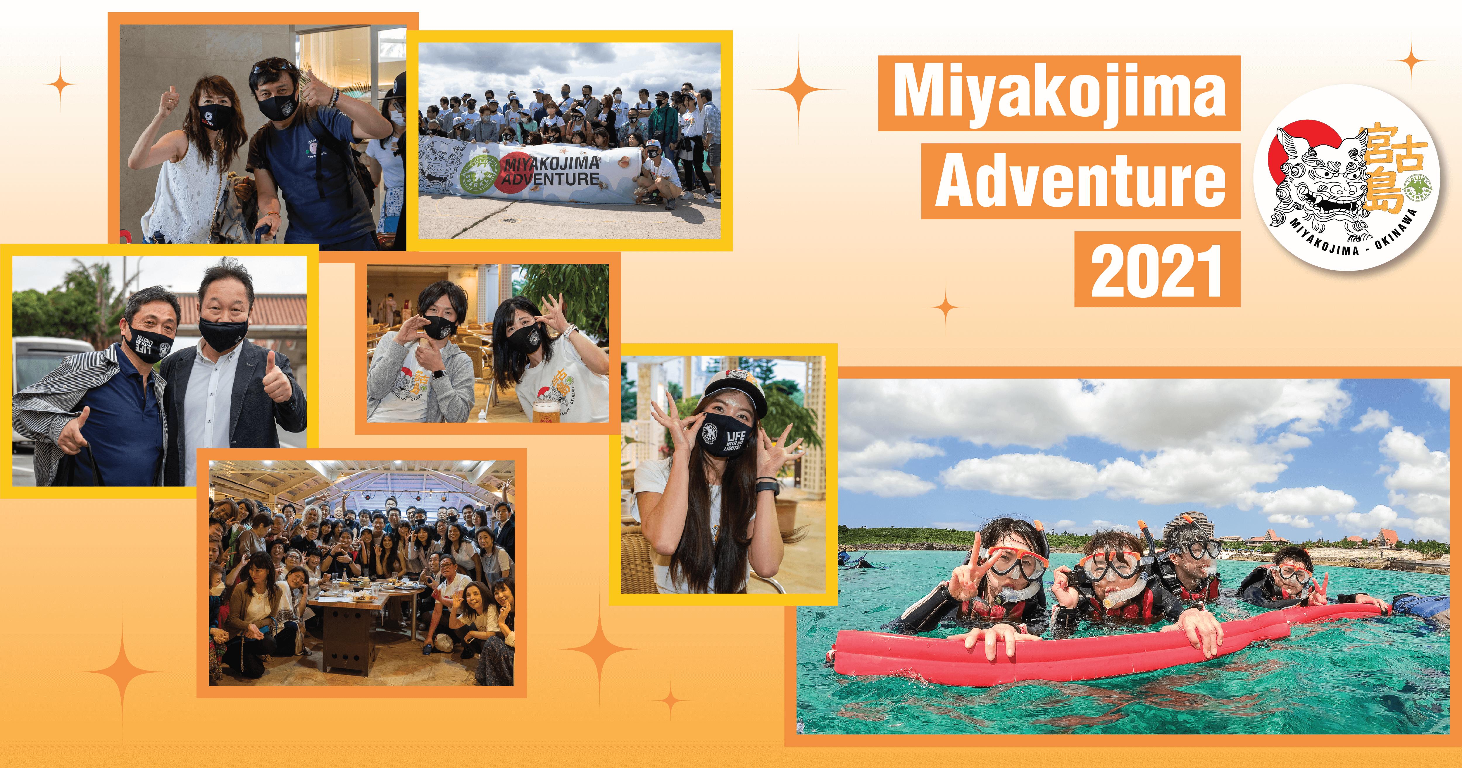 Miyakojima Adventure 2021